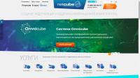 Netcube (Битрикс)