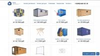 Пегас - производство модульных зданий