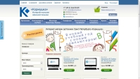 Интернет-магазин оргтехники «Кормушка» (Битрикс)