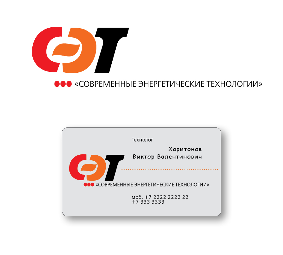 Срочно! Дизайн логотипа ООО «СЭТ» фото f_8245d4d47aaf001c.jpg