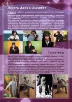 плакат_4