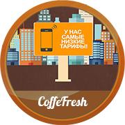 """Видеопрезентация, инфографика, франшиза компании """"Coffe fresh"""""""