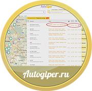 """Видеоинструкция, скринкаст, обзор сайта """"avtogiper.ru"""""""