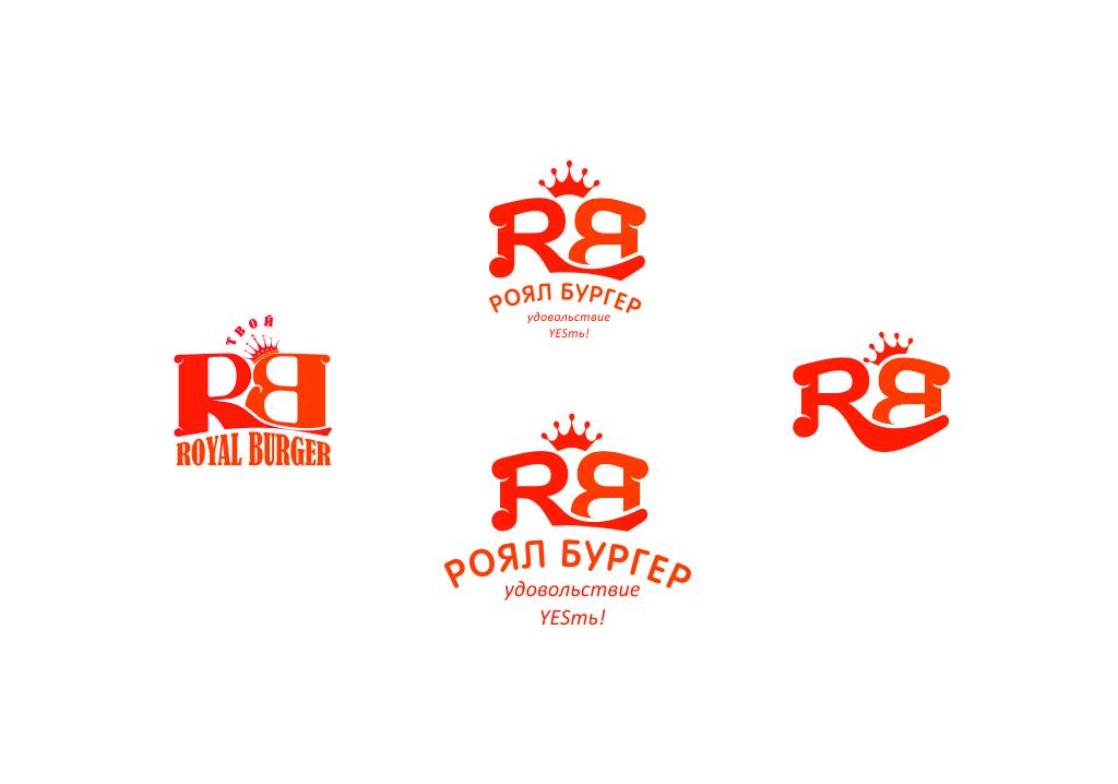Обновление логотипа фото f_00059ad314f6a243.jpg