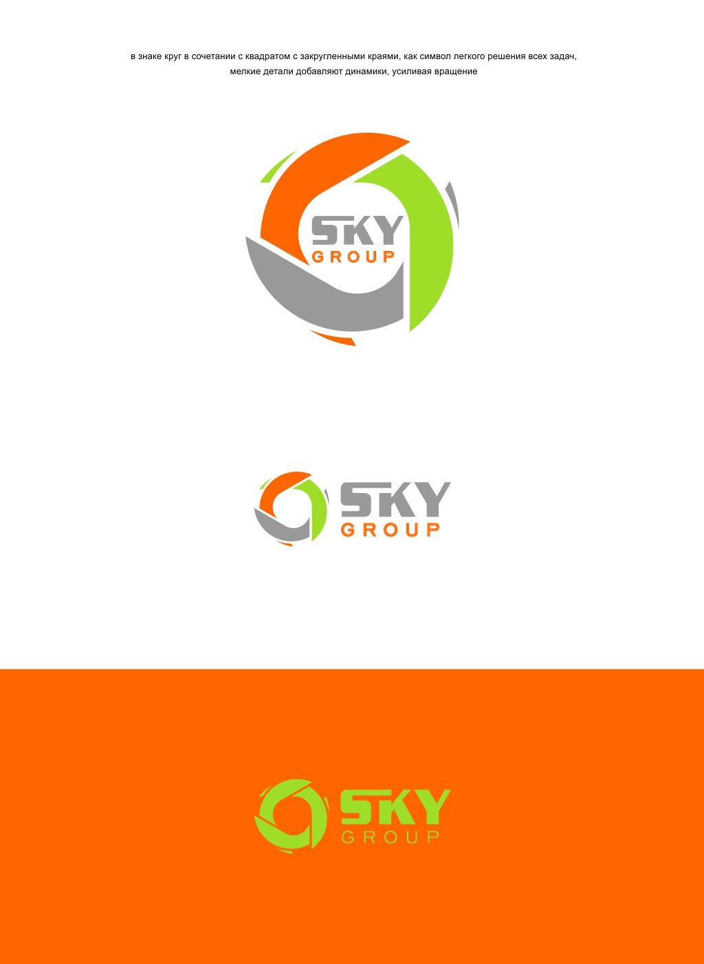 Новый логотип для производственной компании фото f_0655a82ee7a94b32.jpg