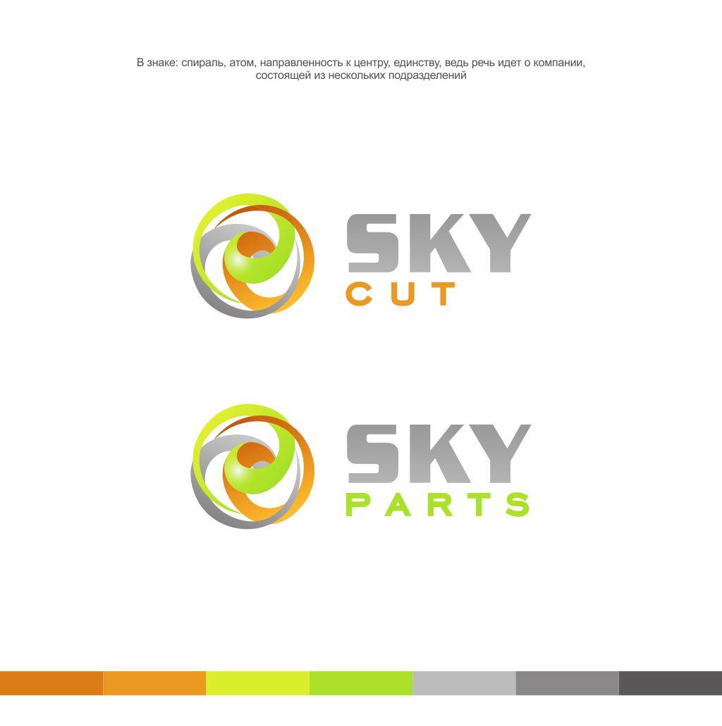 Новый логотип для производственной компании фото f_0875a8a0414548da.jpg