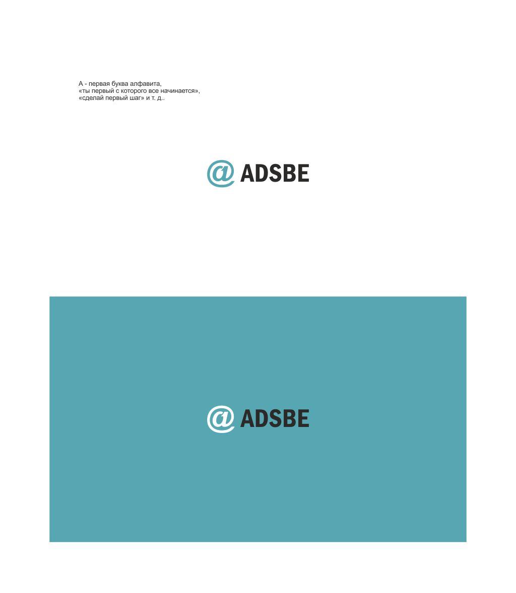 Разработка логотипа для CPA-сети фото f_088587b2b5485515.jpg