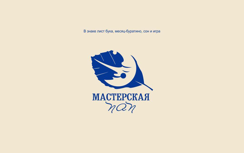 Разработка логотипа  фото f_1795aa2a4ab68b0a.jpg