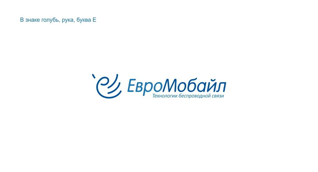 Редизайн логотипа фото f_18659b947b2c6831.jpg