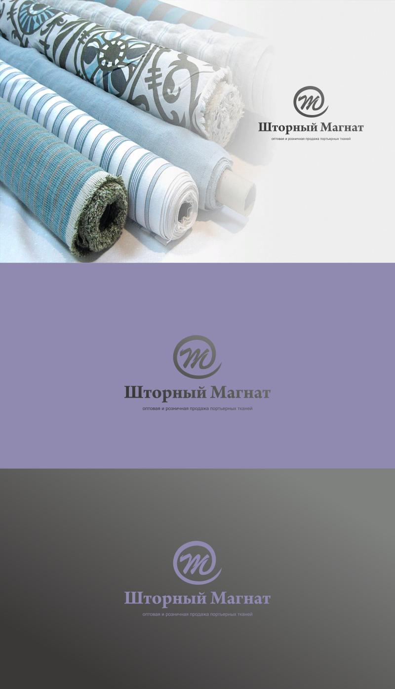 Логотип и фирменный стиль для магазина тканей. фото f_1935cd91acd17676.png