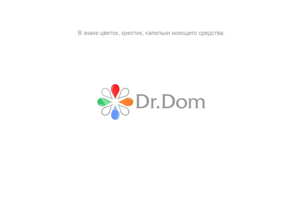 Разработать логотип для сети магазинов бытовой химии и товаров для уборки фото f_2366002958baf59b.jpg