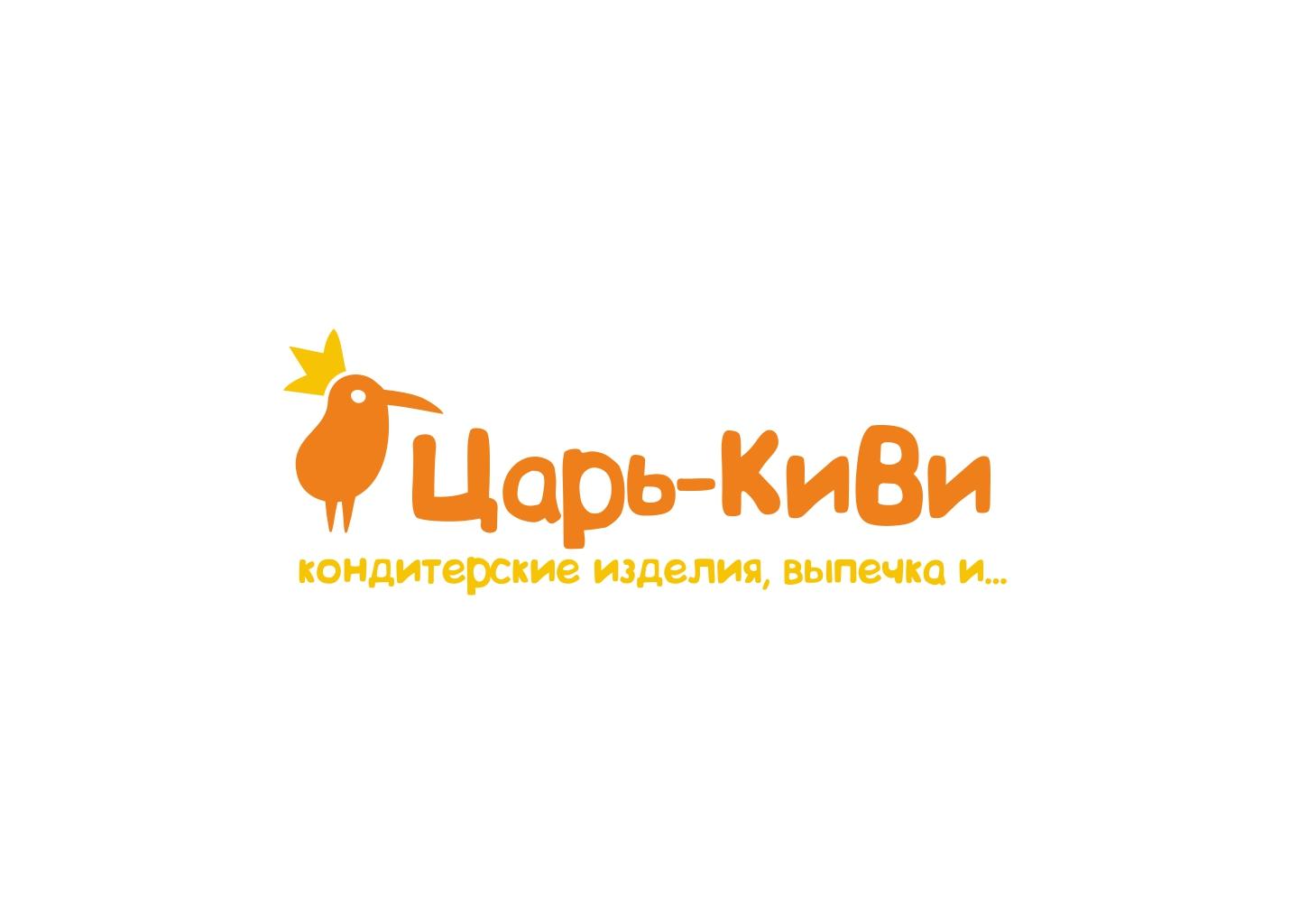 """Доработать дизайн логотипа кафе-кондитерской """"Царь-Киви"""" фото f_3195a031e81d2bcb.jpg"""