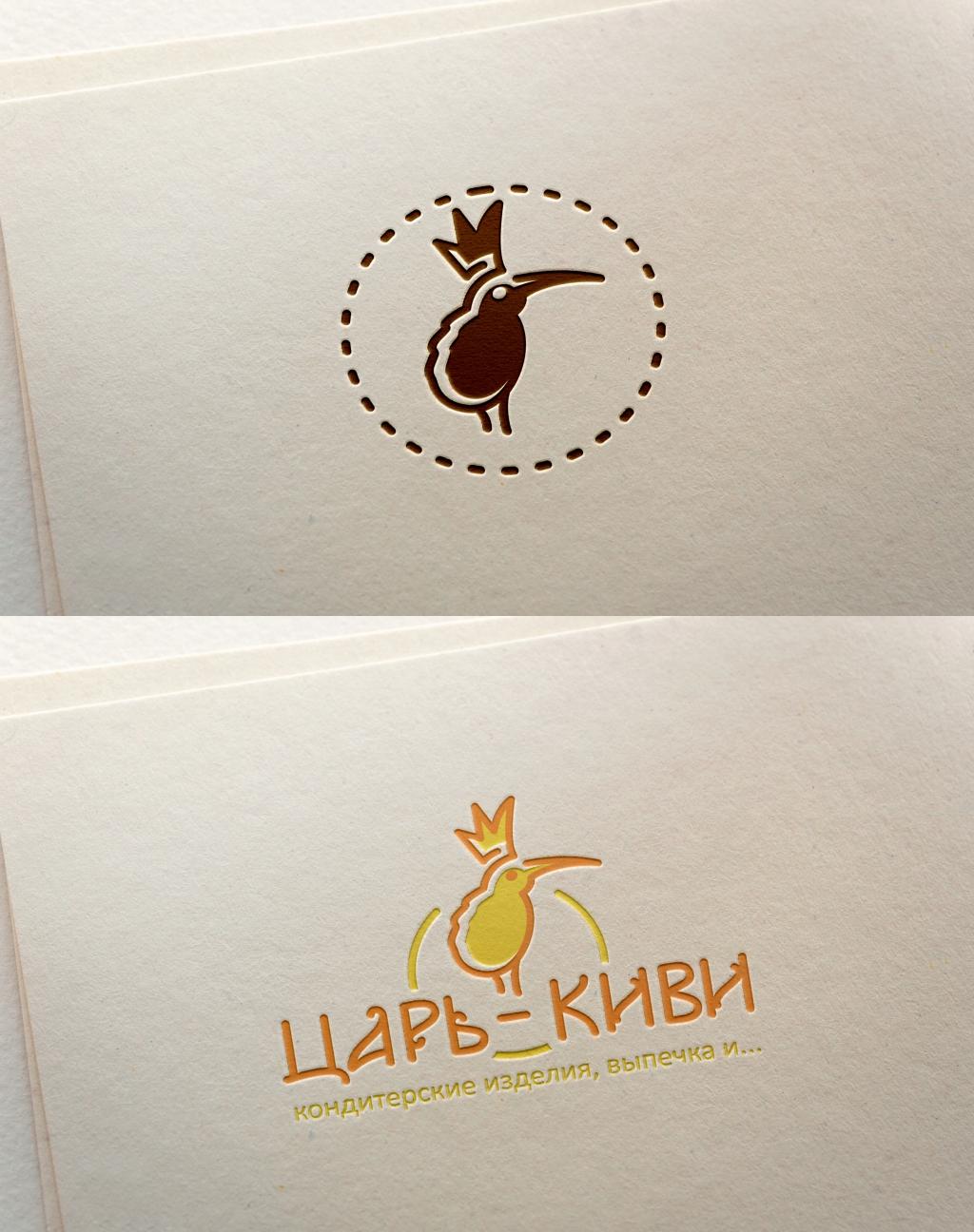 """Доработать дизайн логотипа кафе-кондитерской """"Царь-Киви"""" фото f_3255a0489f358cd8.jpg"""