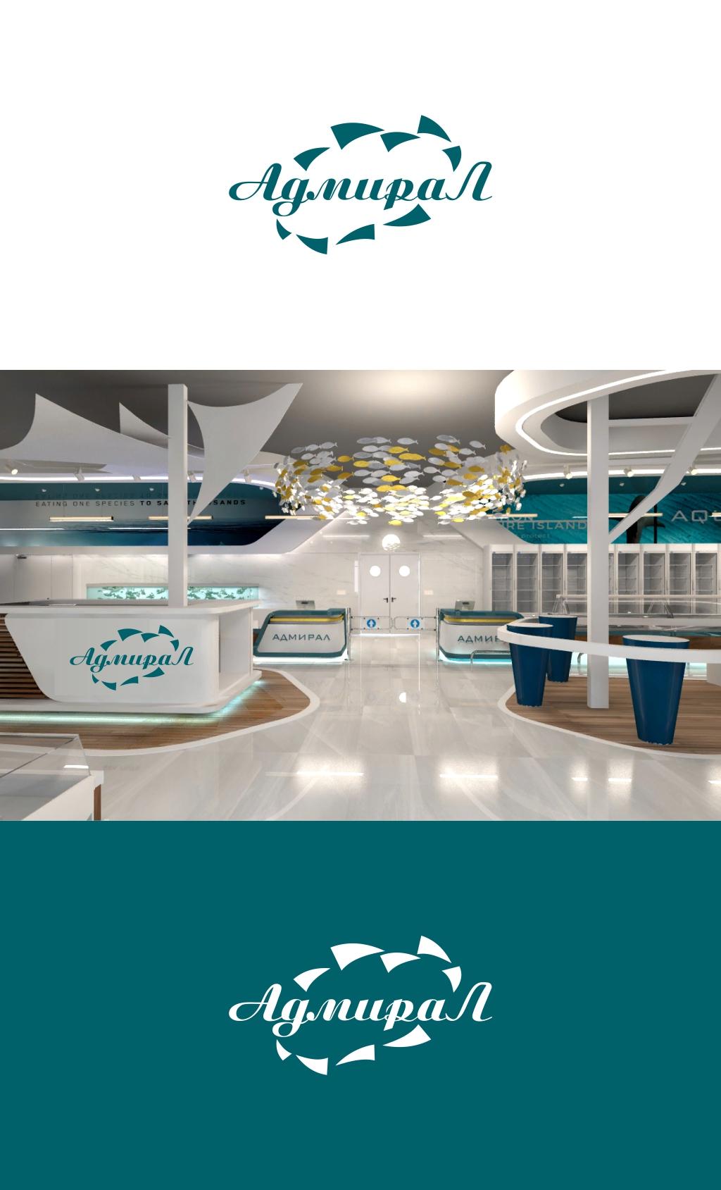Разработка фирменного стиля для рыбного магазина фото f_3455a05e36827710.jpg