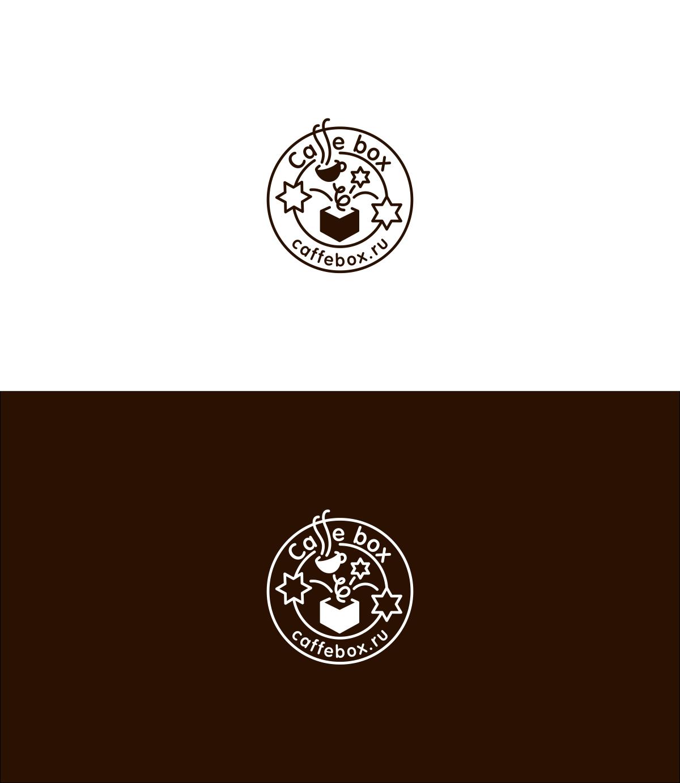Требуется очень срочно разработать логотип кофейни! фото f_3665a0b103d1f6cc.jpg