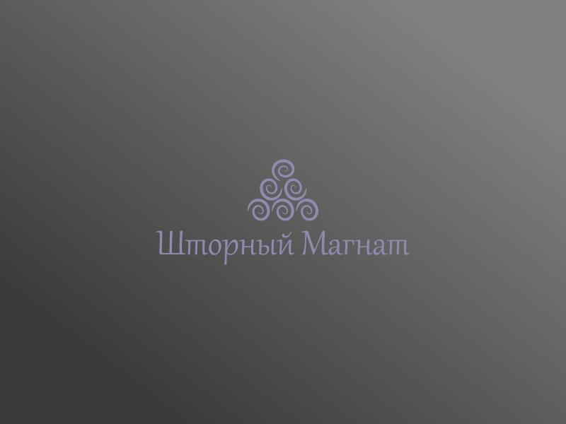 Логотип и фирменный стиль для магазина тканей. фото f_3825cd95cef56f3a.jpg