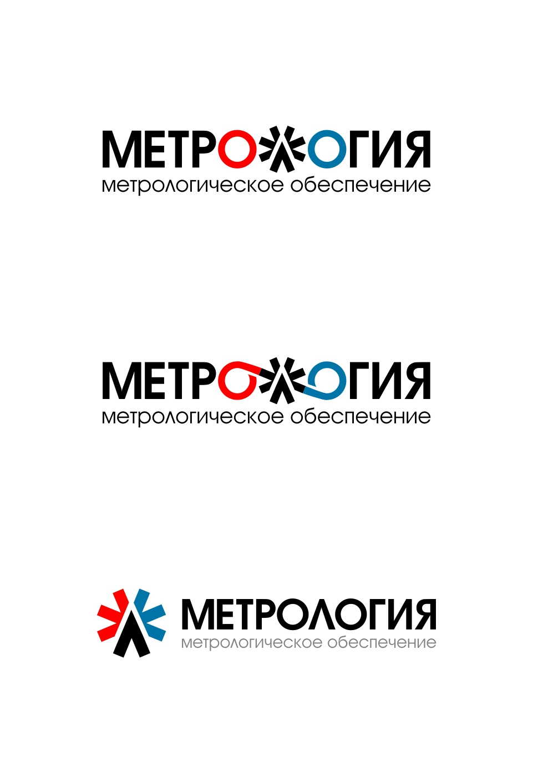 Разработать логотип, визитку, фирменный бланк. фото f_46058f611377d9b7.jpg