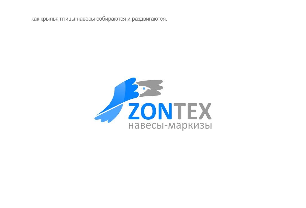Логотип для интернет проекта фото f_5305a316c9a80d5f.jpg