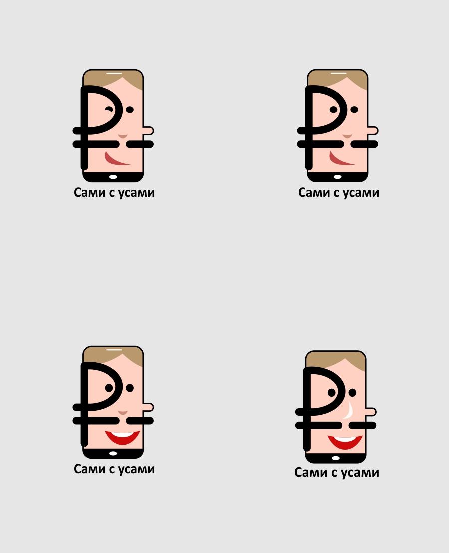 Разработка Логотипа 6 000 руб. фото f_60158f65e16742da.jpg