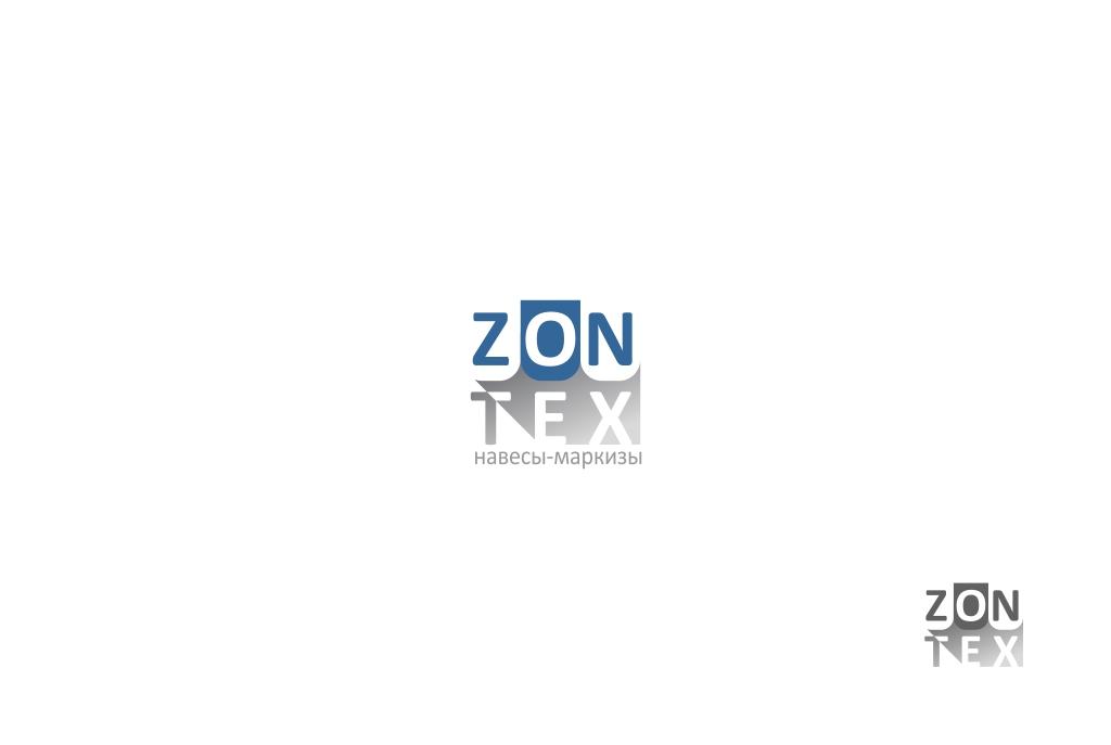 Логотип для интернет проекта фото f_6055a2bfd2539712.jpg