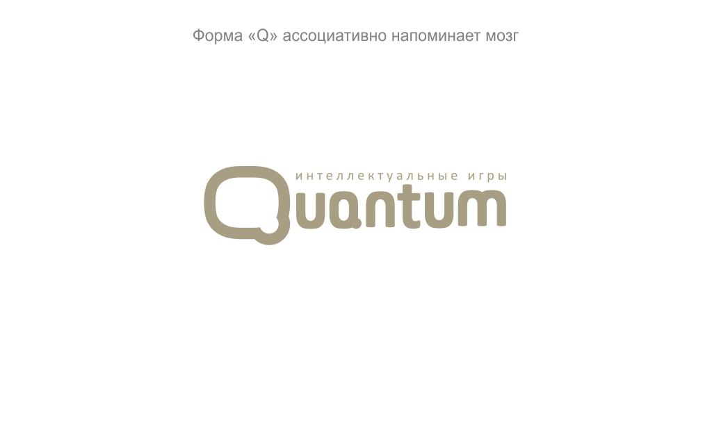 Редизайн логотипа бренда интеллектуальной игры фото f_6185bc0f40f630b2.jpg