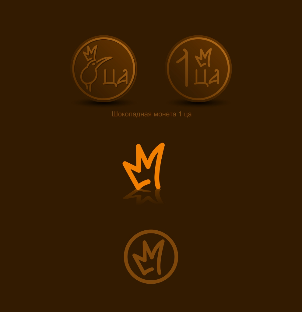 """Доработать дизайн логотипа кафе-кондитерской """"Царь-Киви"""" фото f_6575a030e9cd6b0d.jpg"""