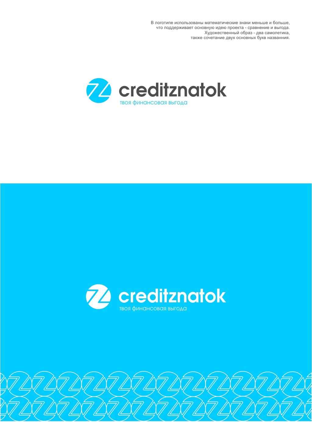 creditznatok.ru - логотип фото f_802589c4209aeb17.jpg
