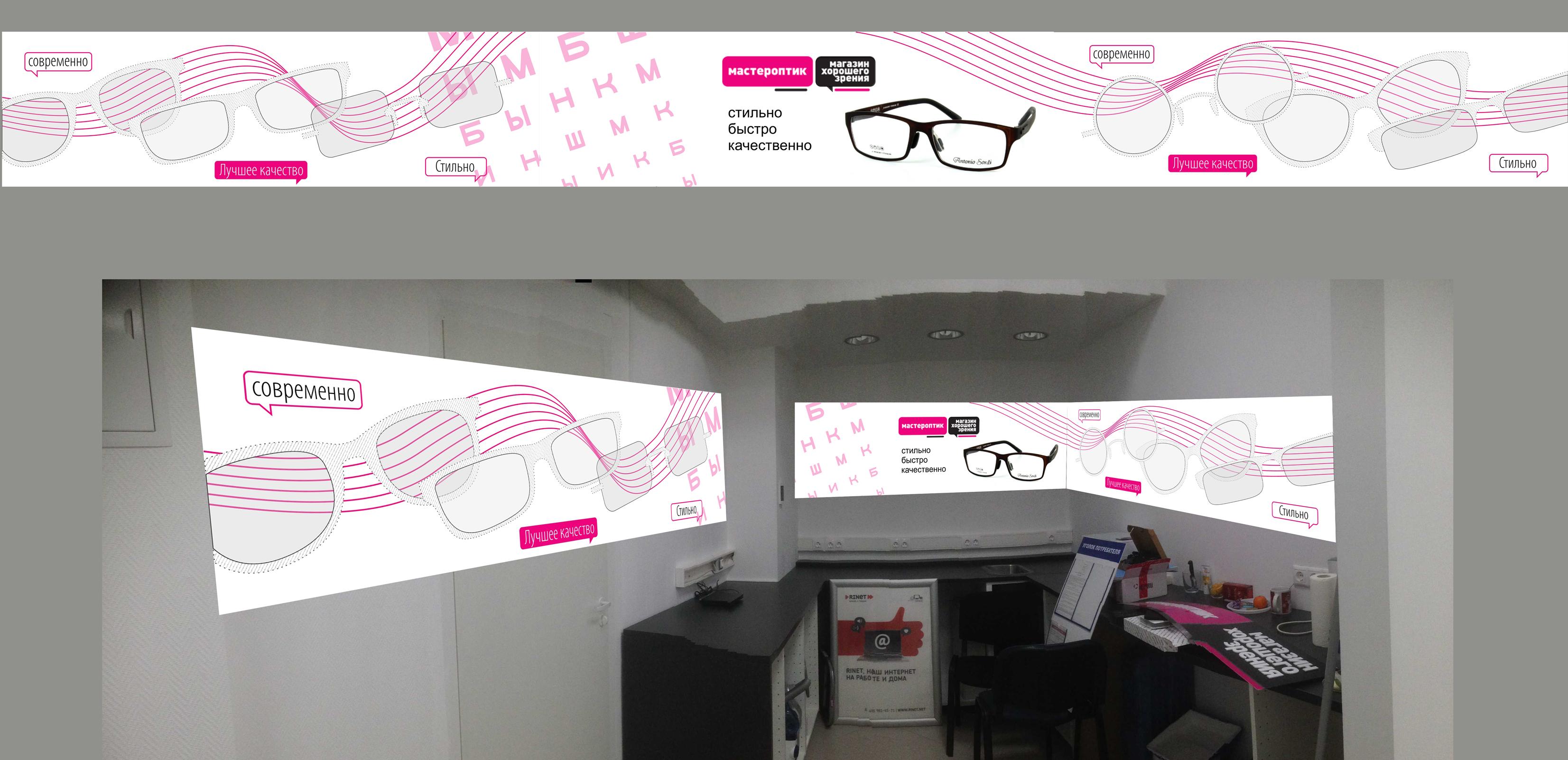 Создание нескольких графических панно для оптической компани фото f_82158fb30159f6d0.jpg