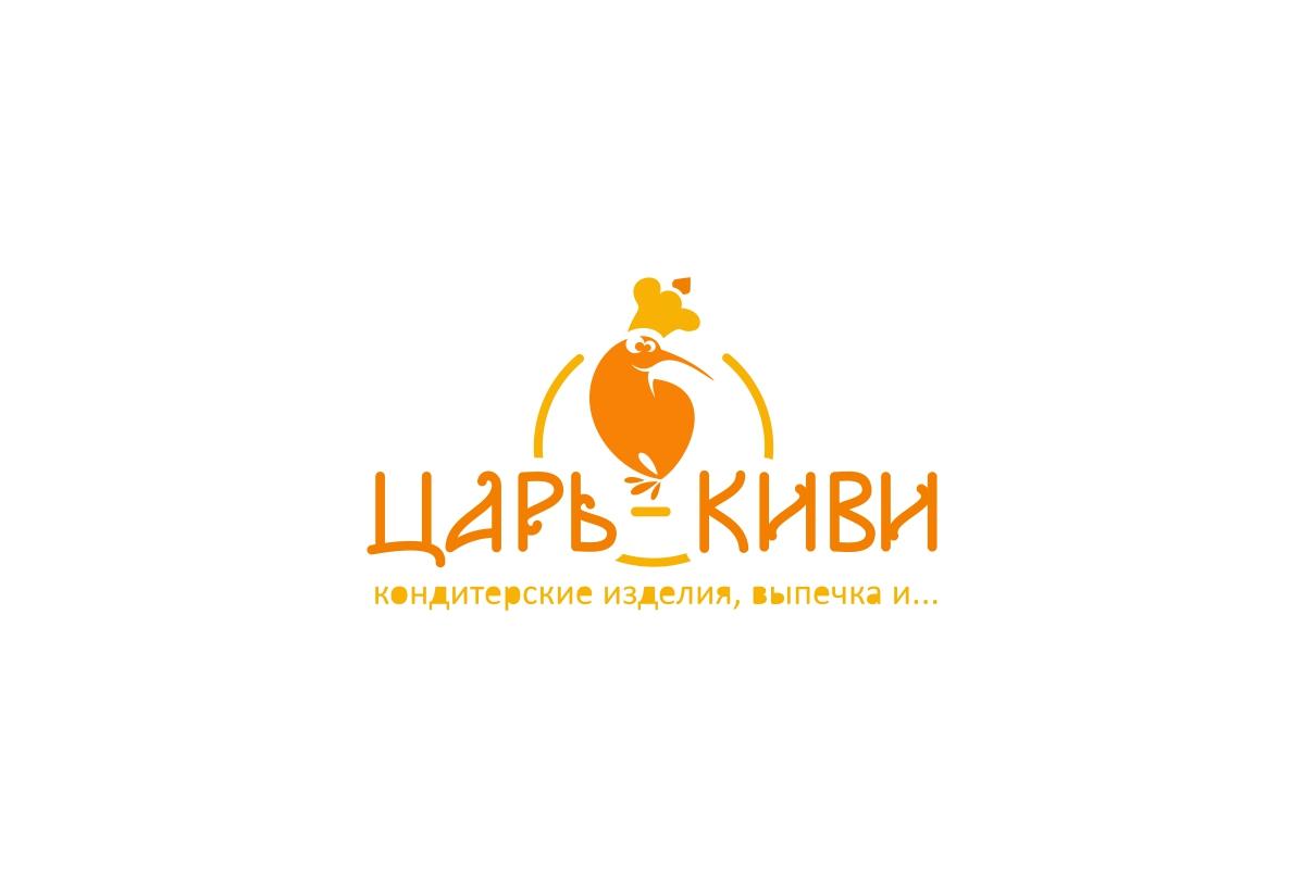 "Доработать дизайн логотипа кафе-кондитерской ""Царь-Киви"" фото f_8225a09fa5baaeb6.jpg"