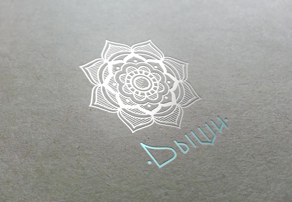 """Логотип для студии """"Дыши""""  и фирменный стиль фото f_86356f6a378d6fad.jpg"""