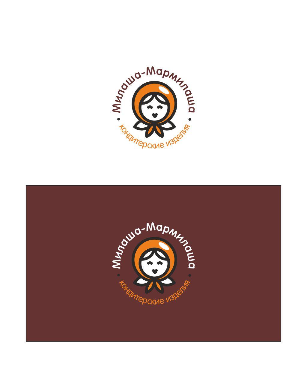 """Логотип для товарного знака """"Милаша-Мармилаша"""" фото f_89758753eb014183.jpg"""