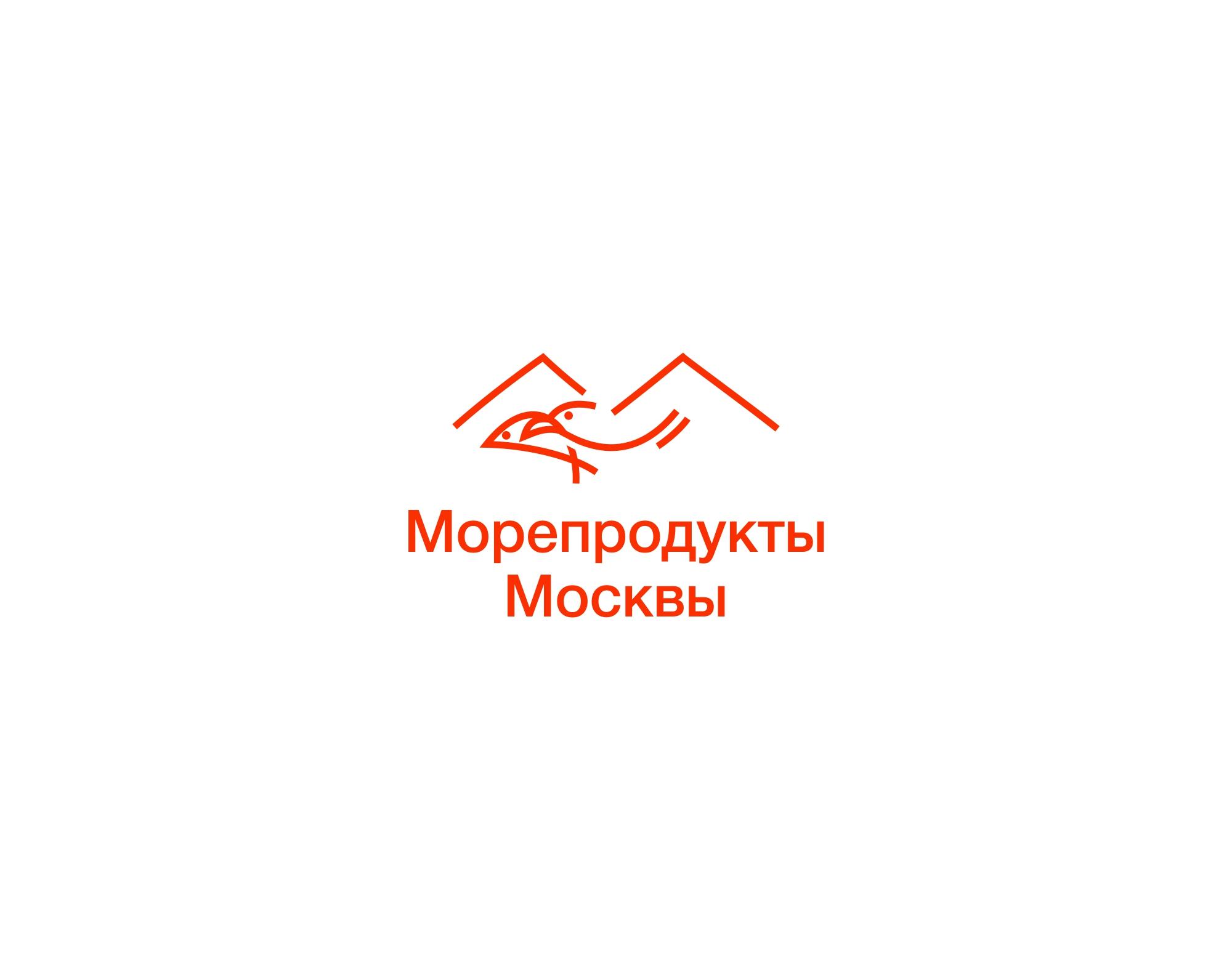 Разработать логотип.  фото f_9065ec6d0be0b4da.jpg