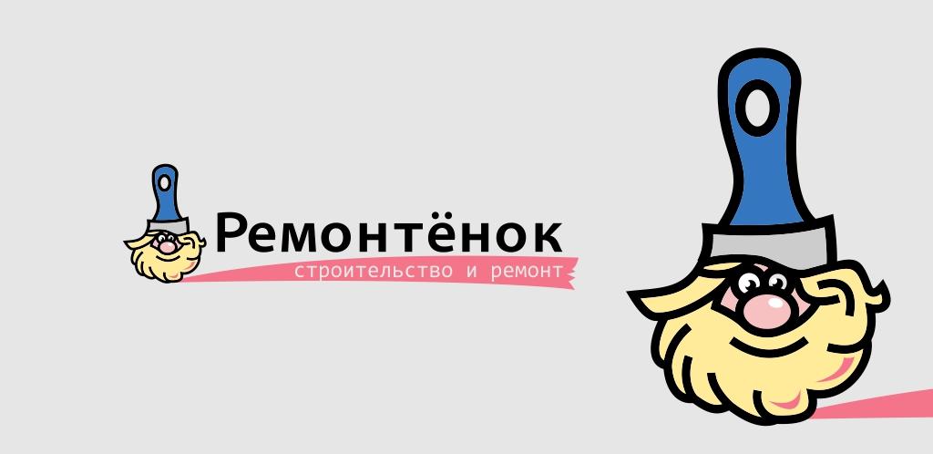 Ремонтёнок: логотип + брэндбук + фирменный стиль фото f_92059555f4d56a49.jpg