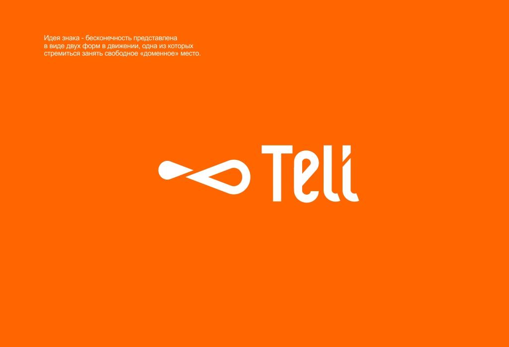 Разработка логотипа и фирменного стиля фото f_92358f9cd1a0abf9.jpg