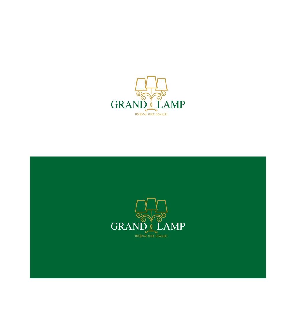Разработка логотипа и элементов фирменного стиля фото f_92557e5329a0b732.jpg