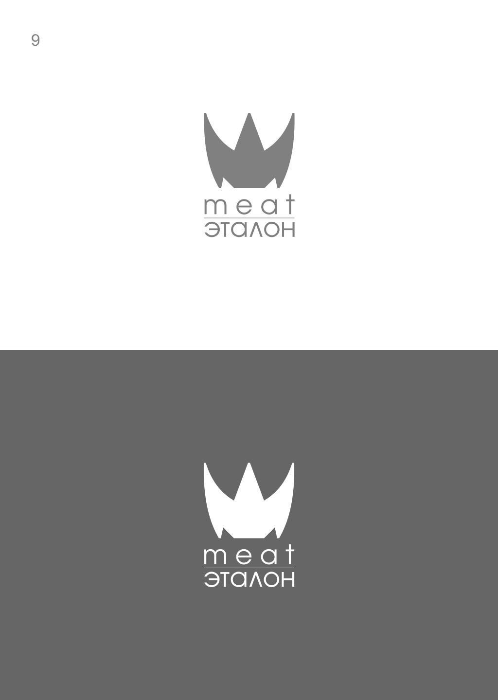 Логотип компании «Meat эталон» фото f_95657041c803a736.jpg