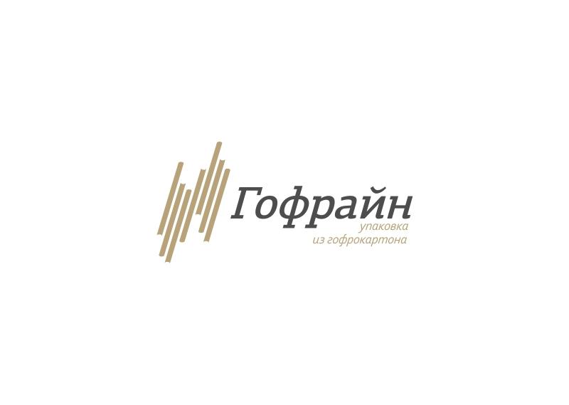 Логотип для компании по реализации упаковки из гофрокартона фото f_9645cdd01be5504b.jpg