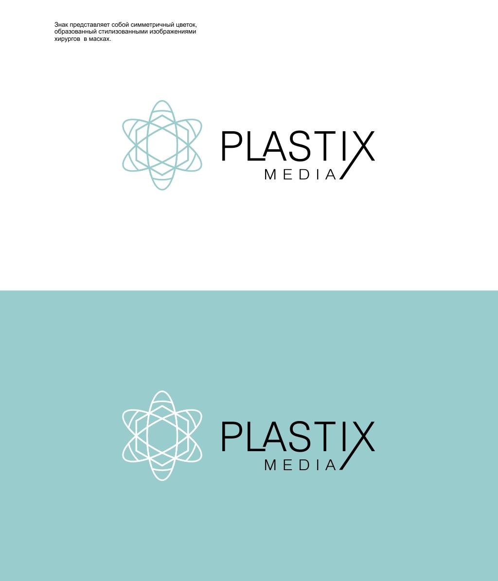 Разработка пакета айдентики Plastix.Media фото f_981599178d63b4ae.jpg