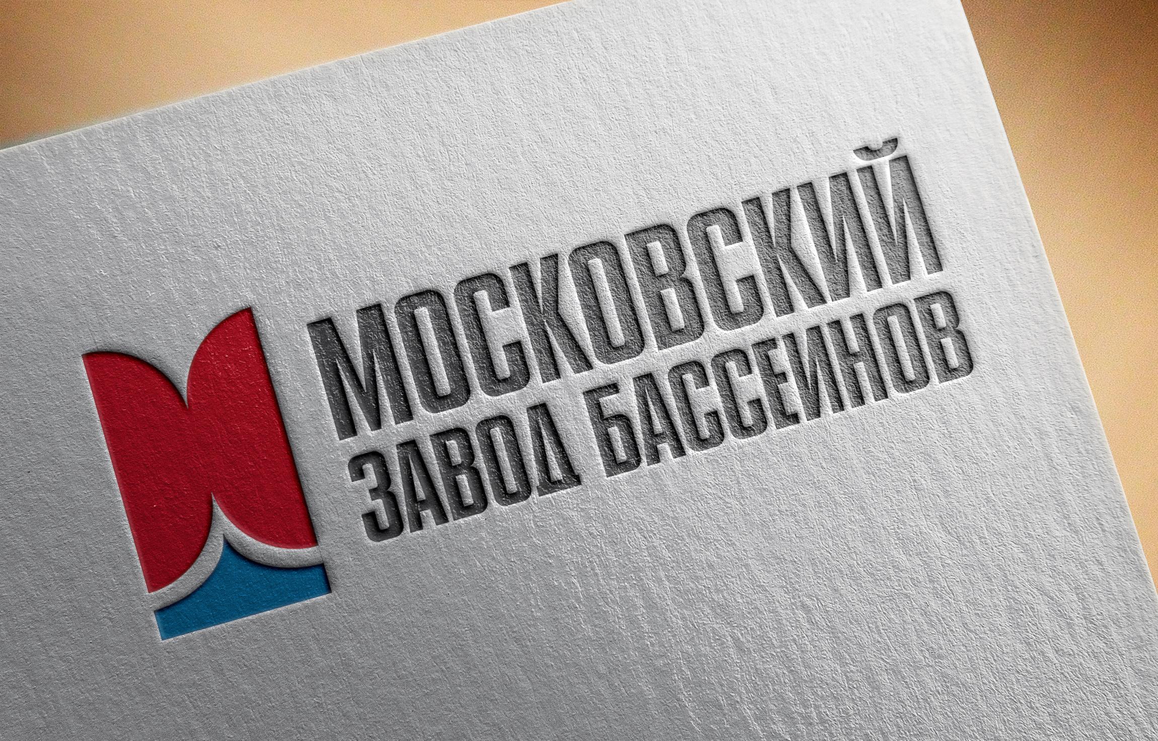 Московский завод бассейнов