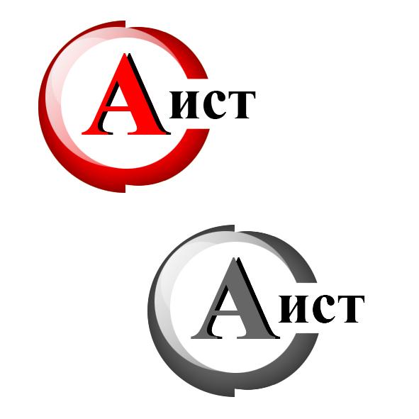 Лого и фирменный стиль (бланк, визитка) фото f_102517ea5d8c2129.jpg