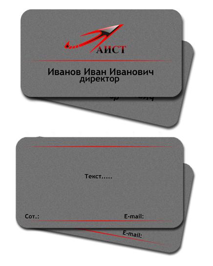 Лого и фирменный стиль (бланк, визитка) фото f_422517ec5d07c16f.jpg