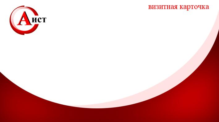 Лого и фирменный стиль (бланк, визитка) фото f_667517ea5eeb4f6f.jpg