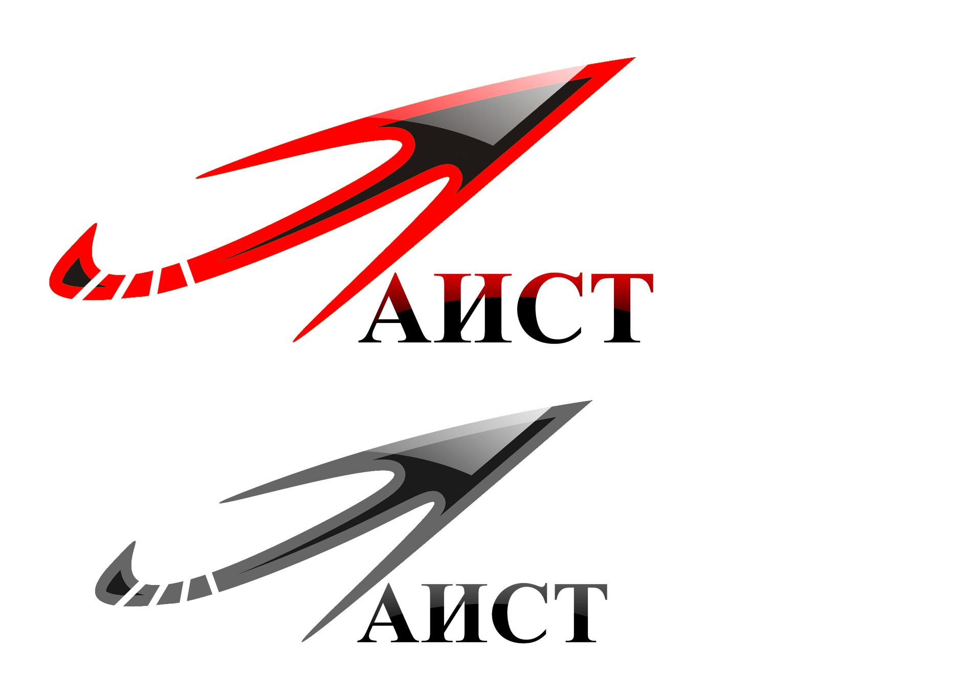 Лого и фирменный стиль (бланк, визитка) фото f_806517ec4d6cbc49.jpg