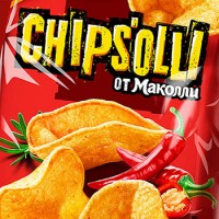 Chips'olli