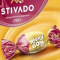 Ричибон - Стивадо