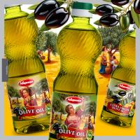Абрико Оливковое масло