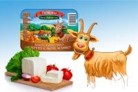 Cheese Betalogistik