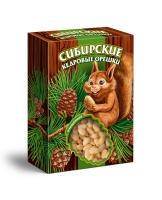 Сибирские орешки