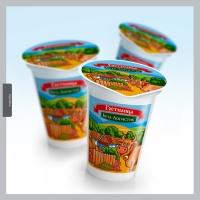 Гостилица - Болгарский йогурт