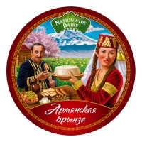 Арменская брыннза